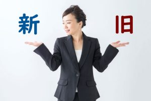 【HACCP義務化】従来の衛生管理方法との違いは?